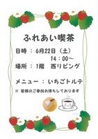 喫茶.jpg