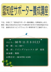MX-3640FN_20181010_134212_001.jpg